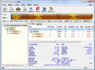 http://img.maotaopan.com/d/file/pic_soft/20210114/201361710375906.jpg