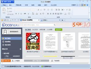 http://img.maotaopan.com/d/file/pic_soft/20210114/20136523144956.jpg