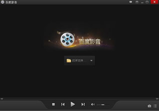 http://img.maotaopan.com/d/file/pic_soft/20210114/201366205845380.jpg