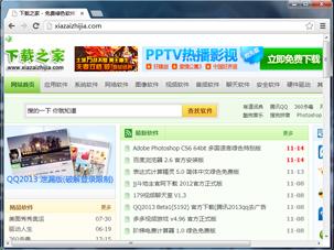 http://img.maotaopan.com/d/file/pic_soft/20210114/20136816421251.jpg