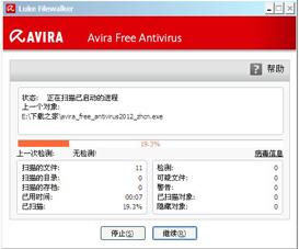 http://img.maotaopan.com/d/file/pic_soft/20210114/20136920135526.jpg