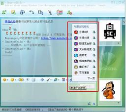 http://img.maotaopan.com/d/file/pic_soft/20210114/201369202327980.jpg