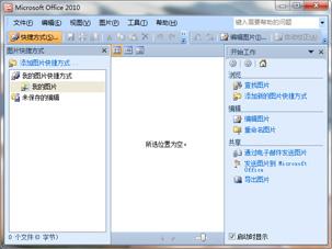 http://img.maotaopan.com/d/file/pic_soft/20210114/201369204211101.jpg