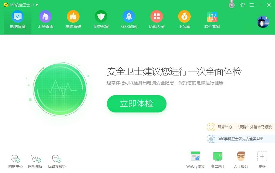 http://img.maotaopan.com/d/file/pic_soft/20210114/201792693032887.jpg